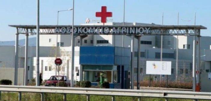Νοσοκομείο Αγρινίου: Αρνητικά τα τεστ των πρώτων δειγμάτων των επαφών του γιατρού