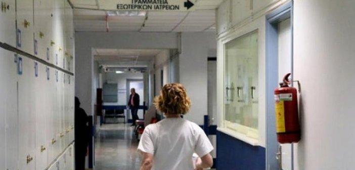 Παράταση συμβάσεων σε καθαριότητα, φύλαξη και σίτιση στα νοσοκομεία