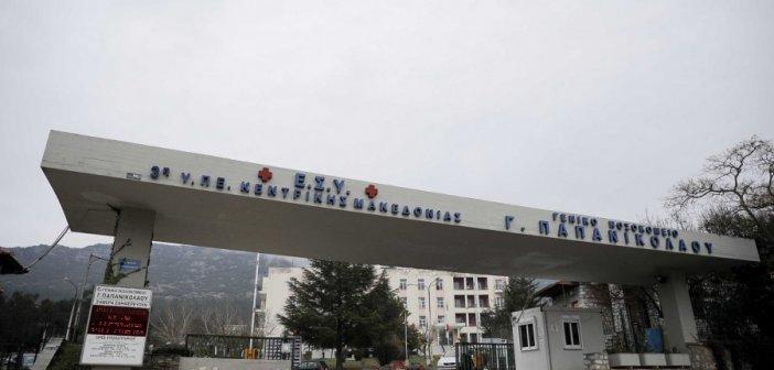 Κι άλλος νεκρός από το γηροκομείο στο Ασβεστοχώρι – Πέθανε 79χρονος, 269 τα θύματα του κορονοϊού
