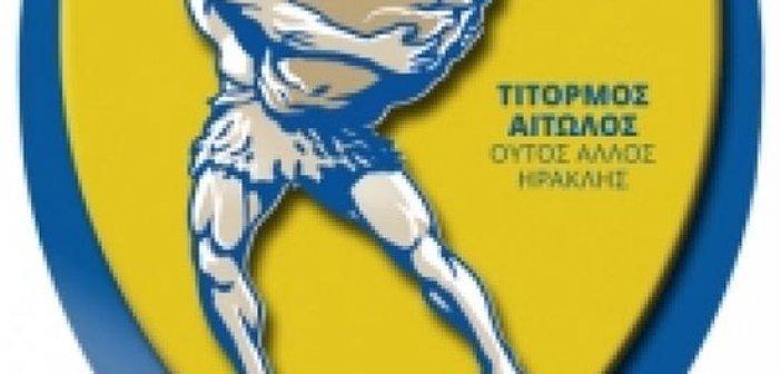 Παναιτωλικός: Οι μεταγραφές του τμήματος καλαθοσφαίρισης 2020-2021