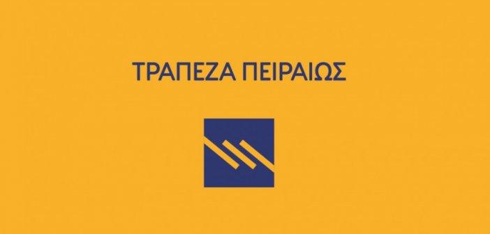 Η Τράπεζα Πειραιώς προχώρησε στη σύσταση Μονάδας Μετασχηματισμού και Επιχειρησιακού Σχεδιασμού