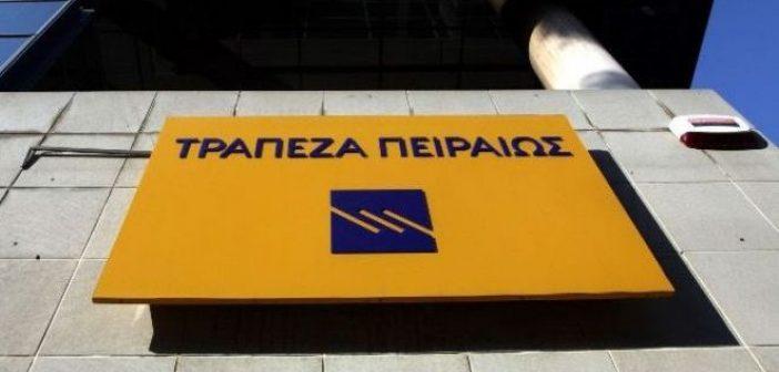 Η Τράπεζα Πειραιώς στηρίζει τους αγρότες που έπληξε ο ΙΑΝΟΣ