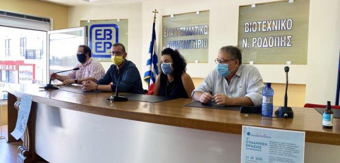 Σύνδεσμος Ημερήσιων Περιφερειακών Εφημερίδων: Με επιτυχία η 2η συνάντηση εργασίας για την προσαρμογή εργαζομένων στις νέες αναπτυξιακές απαιτήσεις
