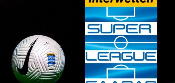 Το πρόγραμμα του Παναιτωλικού στην  Super League 2020-21