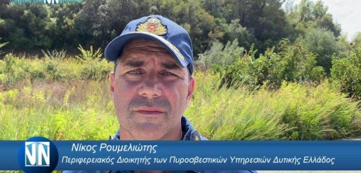 Ο περιφερειάρχης των Π.Υ. Δυτικής Ελλάδας  για την πυρκαγιά στο Τρίκορφο Ναυπακτίας. (VIDEO)
