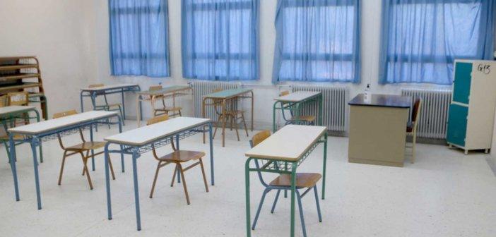 Αιτωλοακαρνανία: Τα κενά της γενικής και ειδικής αγωγής στην Πρωτοβάθμια Εκπαίδευση