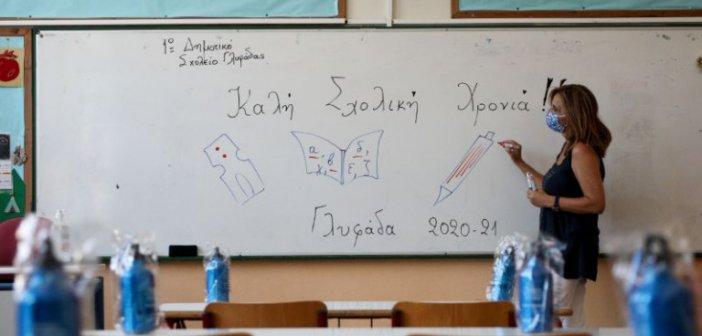 «Πρώτο κουδούνι» τη Δευτέρα για χιλιάδες μαθητές: Πώς θα λειτουργήσουν τα σχολεία