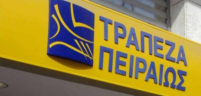 Η Τράπεζα Πειραιώς Α.Ε. και η IntrumAB υπέγραψαν επιστολή δέσμευσης αναφορικά με τη συναλλαγή «Phoenix»