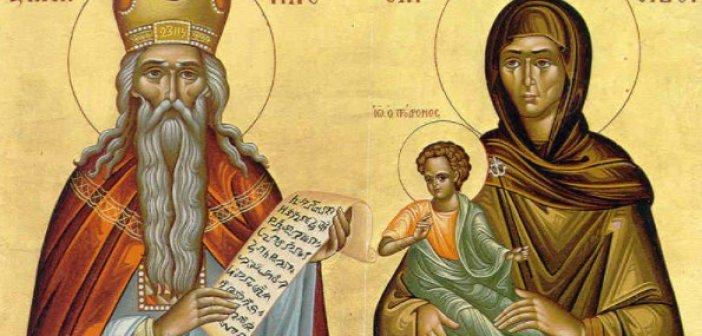 5 Σεπτεμβρίου: Μνήμη του Προφήτου Ζαχαρίου και της συζύγου του Ελισάβετ