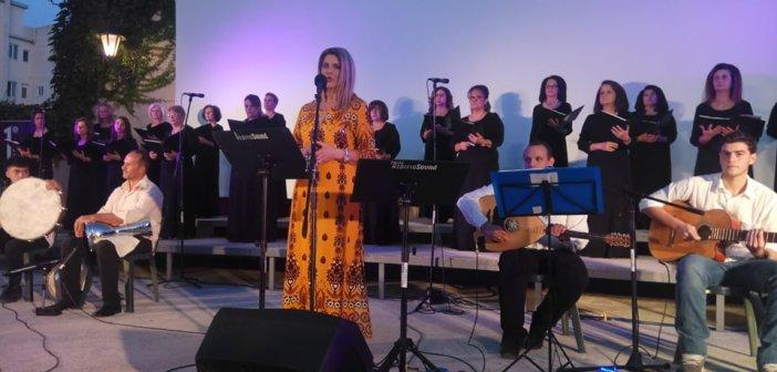 Αγρίνιο: Πρεμιέρα για το 1οΦεστιβάλ Χορωδιών (ΦΩΤΟ)