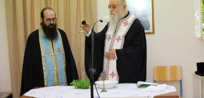 Αγρίνιο: Αγιασμός στη Σχολή Βυζαντινής Αγιογραφίας «Μανουήλ Πανσέληνος»