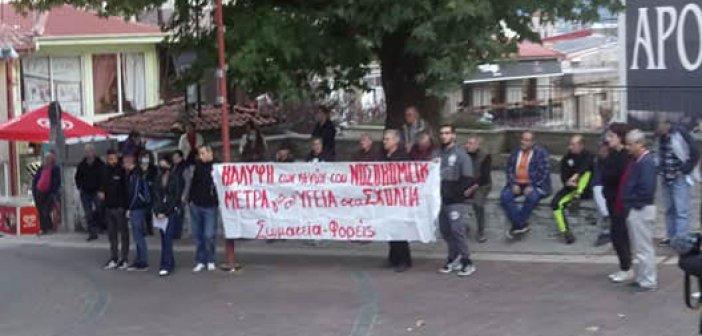 Ζήτησαν ενίσχυση των δομών Υγείας και μέτρα στα σχολεία της Ευρυτανίας – Συγκέντρωση στην πλατεία Καρπενησίου