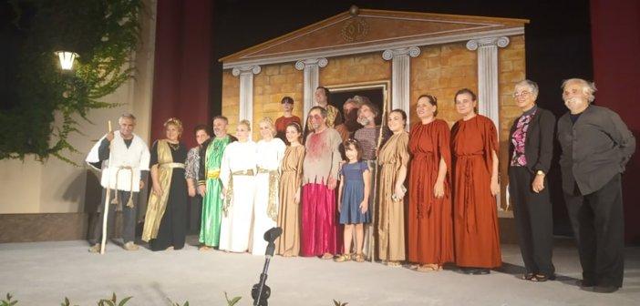 Ευχαριστίες από το Ανοιχτό Θέατρο Αγρινίου