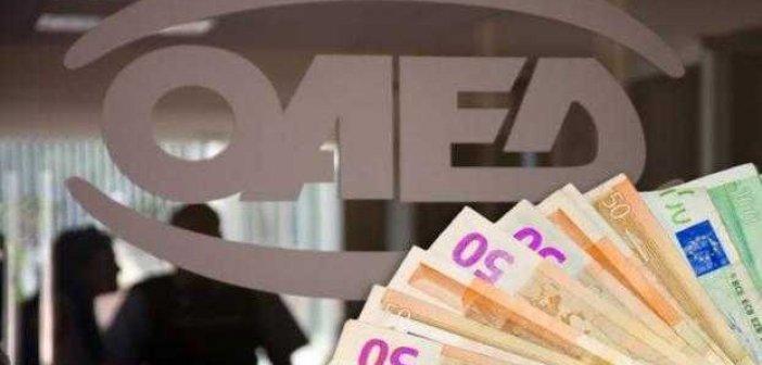 ΟΑΕΔ: Ανοιχτές οι αιτήσεις για το επίδομα μέχρι 1.016 ευρώ