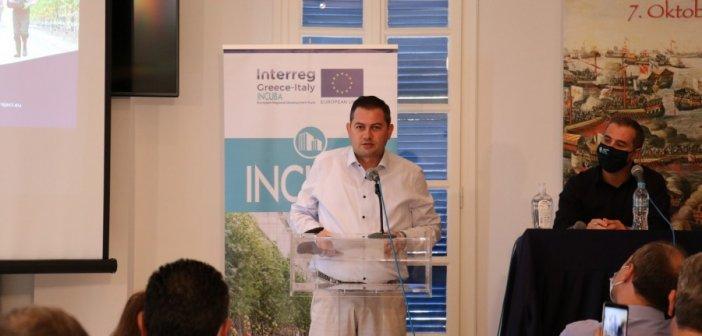 Συμπεράσματα από την παρουσίαση του Ευρωπαϊκού Έργου INCUBA στην Ναύπακτο