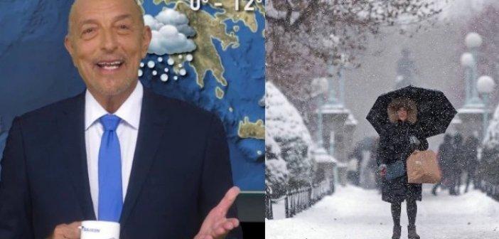 Καιρός, χειμώνας 2020-21: Η πρώτη πρόβλεψη του Τάσου Αρνιακού για τον βαρύ χειμώνα που έρχεται