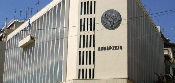Δήμος Αγρινίου: Οι υποθέσεις των δημοτών θα διεκπεραιώνονται τηλεφωνικά ή μέσω ηλεκτρονικού ταχυδρομείου