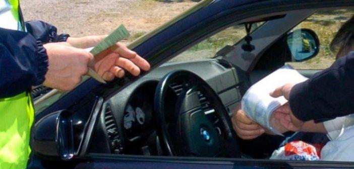 Συλλήψεις οδηγών για διπλώματα στο Μεσολόγγι