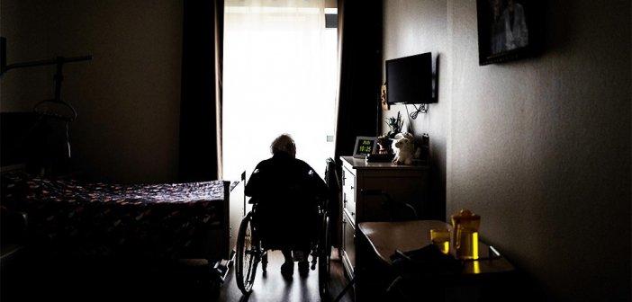 Κορωνοϊός – Καρδίτσα: Τέσσερις εργαζόμενοι γηροκομείου θετικοί στον ιό
