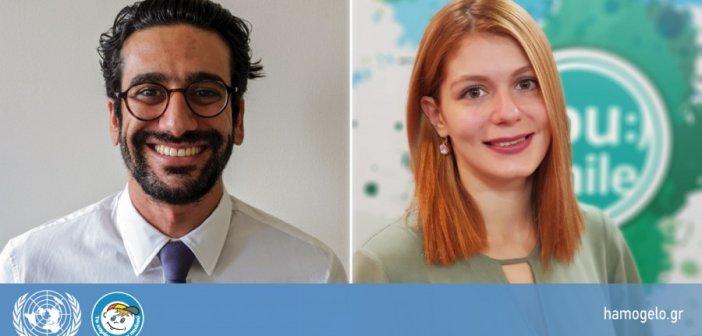 Από «Το Χαμόγελο του Παιδιού» στα Ηνωμένα Έθνη: Για πρώτη φορά Ελληνικός Οργανισμός στη Συντονιστική Επιτροπή DGCYouthRepresentatives του ΟΗΕ