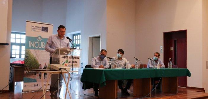 Περιφέρεια Δυτικής Ελλάδας: Νέες προοπτικές στον Αγροδιατροφικό κλάδο δημιουργεί η καινοτομία