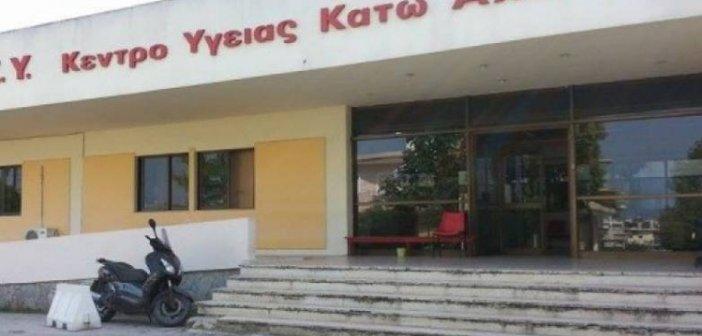 Τρία Κέντρα Υγείας στη Δυτική Ελλάδα με κρούσματα κορονοϊού