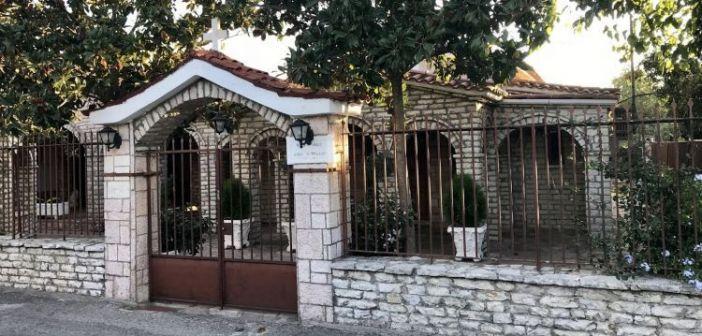 Παναιτώλιο: Το πρόγραμμα για τη γιορτή του Ησυχαστηρίου των Αγίων Κυπριανού και Ιουστίνης