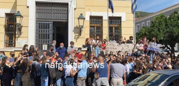 Ναύπακτος:Πορεία μαθητών στο κέντρο της πόλης(VIDEO)