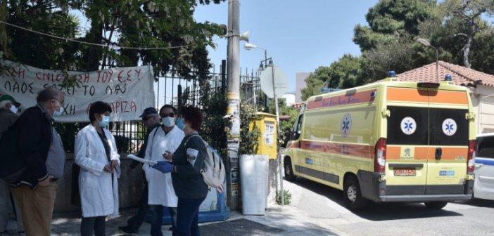 Απεργούν γιατροί και νοσηλευτές του ΕΣΥ  την Πέμπτη