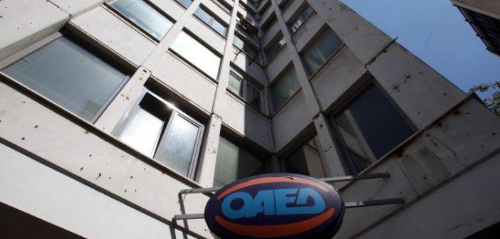 Πάνω από 135.000 «ευκαιρίες» για προσλήψεις με επιδότηση – Έχει και ο ΟΑΕΔ επιδότηση της εργασίας