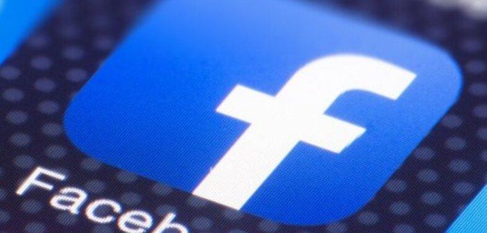 Το Facebook απαγορεύει διαφημίσεις που αποθαρρύνουν τα εμβόλια!
