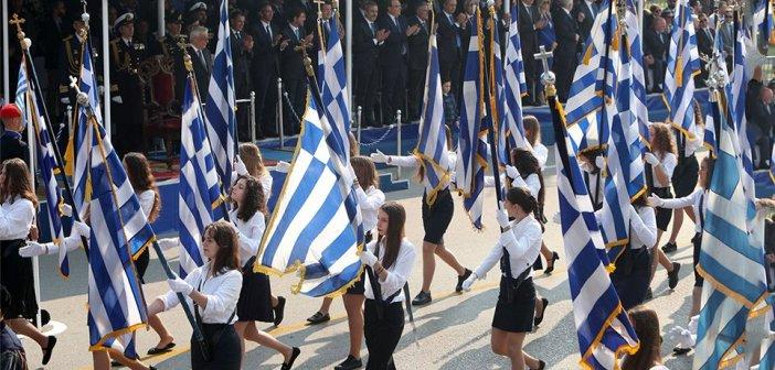 Κορωνοϊός: Δεν θα γίνουν παρελάσεις την 28η Οκτωβρίου