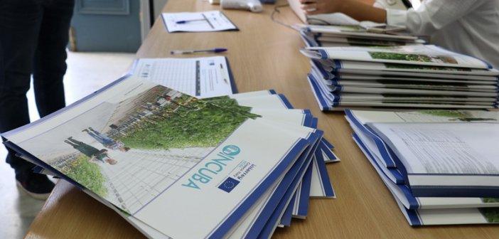 Ημερίδα στη Ναύπακτο με θέμα: Αγροδιατροφή στην Περιφέρεια Δυτικής Ελλάδας- Επιχειρηματικότητα και καινοτομία στον Αγροδιατροφικό κλάδο