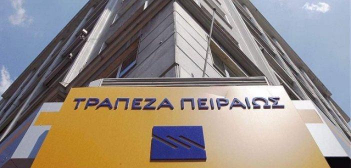 Ανακοίνωση της Τράπεζας Πειραιώς αναφορικά με τη συναλλαγή «Phoenix»