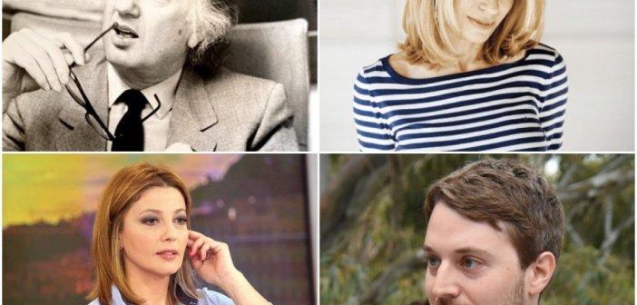 Έφυγε από τη ζωή ο Δημήτρης Κατσίμης: Η σπουδαία καριέρα, ο γάμος με την Έλλη Στάη και τα παιδιά του, Μαριλένα και Μάρκος