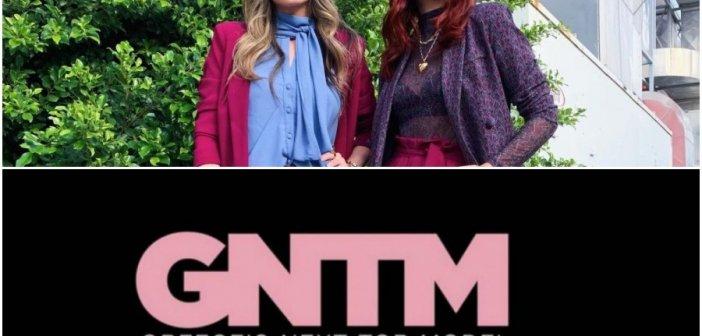 GNTM: Έκπληξη! Η Μαίρη Συνατσάκη και η Αθηνά Οικονομάκου μπαίνουν στο reality (βίντεο)