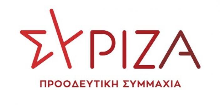 ΣΥΡΙΖΑ-Προοδευτική Συμμαχία: Σχέδιο άμεσης εφαρμογής για την θωράκιση του ΕΣΥ