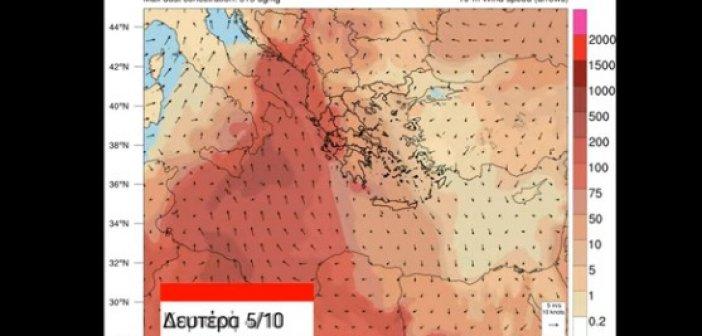 Αυξημένες συγκεντρώσεις αφρικανικής σκόνης και στην Αιτωλοακαρνανία (VIDEO)