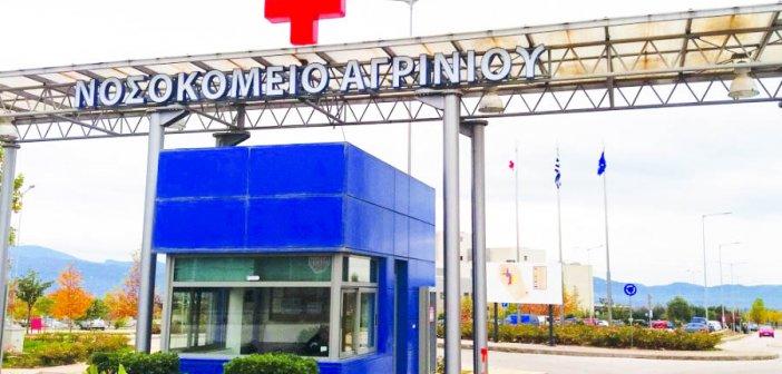 Α.Τσώλης: Εφαρμογή των μέσων ατομικής προστασίας και των περιοριστικών μέτρων της πολιτείας για το Νοσοκομείο Αγρινίου