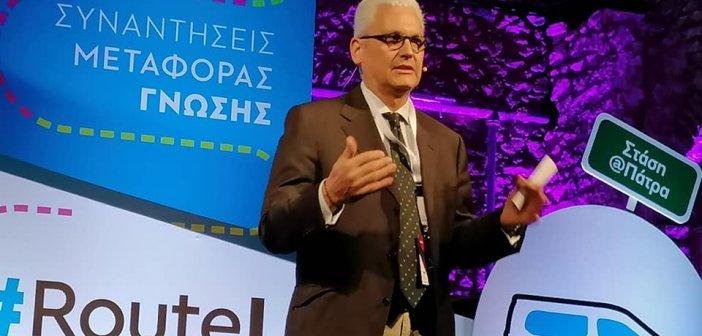 Συμμετοχή του Αντιπεριφερειάρχη Επιχειρηματικότητας, Έρευνας και Καινοτομίας Φ. Ζαΐμη στο Routelab