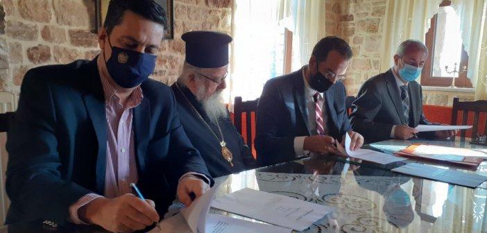 Δήμος Αγρινίου: Βελτίωση πρόσβασης σε μοναστήρια του νομού σε συνεργασία με την Περιφέρεια