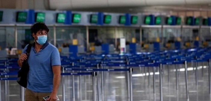 Κύπρος: Οδηγίες για όσους θέλουν να επαναπατρισθούν από Ελλάδα