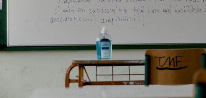 Καταδικάστηκε η καθηγήτρια που δεν φορούσε μάσκα για τον κορωνοϊό κατά τη διάρκεια του μαθήματος
