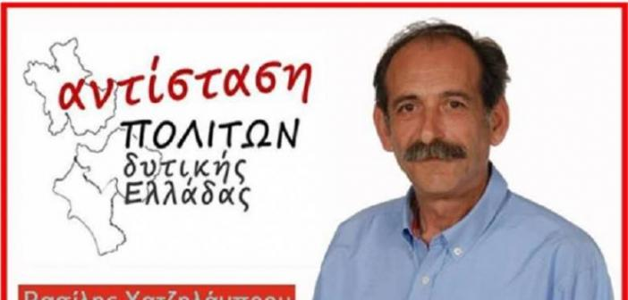"""Επερώτηση της """"Αντίσταση πολιτών Δυτικής Ελλάδας"""" για το αποχετευτικό δίκτυο της πρώην Δ.Ε. Θεστιέων"""