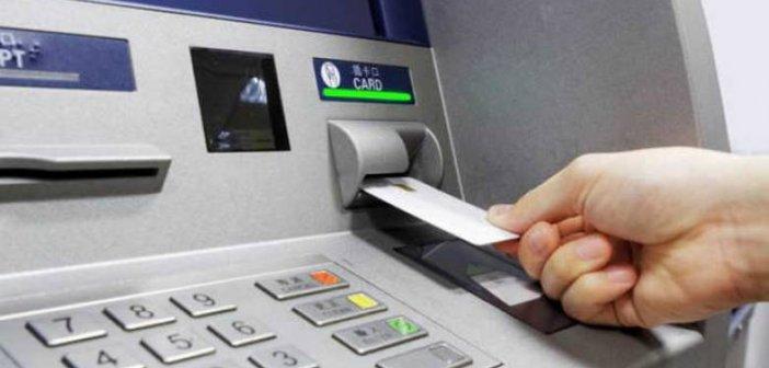 Αγρίνιο: Απάτη με τη μέθοδο της υποκλοπής κωδικού τραπεζικής κάρτας – Έκανε ψώνια αξίας 8.676,72 ευρώ!