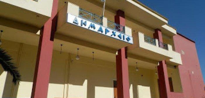 Δήμος Ξηρομέρου: Πρόσληψη ενός Κοινωνικού Λειτουργού