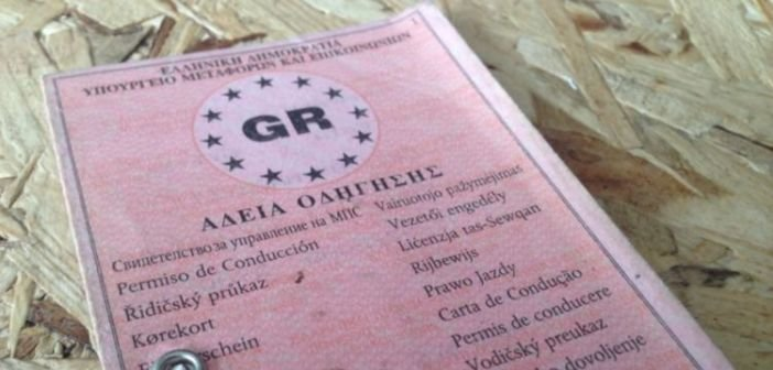 Βόνιτσα: Σύλληψη 42χρονου που οδηγούσε χωρίς δίπλωμα