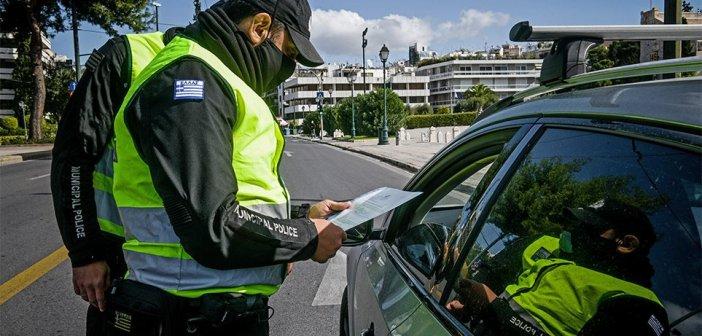 Lockdown: Πρώτο crash test σήμερα – Πρώτη εργάσιμη μέρα με τα νέα μέτρα