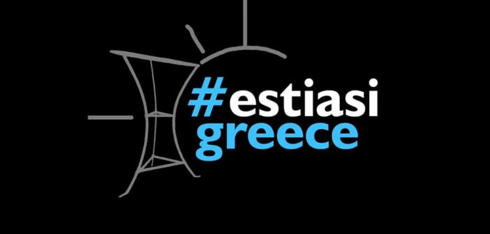 #estiasigreece : Απορίες σχετικά με το άνοιγμα της εστίασης μετά τις δηλώσεις του Υφ.Ανάπτυξης