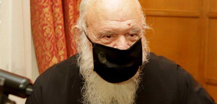 Κορονοϊός: Σε καραντίνα ο Αρχιεπίσκοπος Ιερώνυμος και όλα τα μέλη της Διαρκούς Ιεράς Συνόδου!